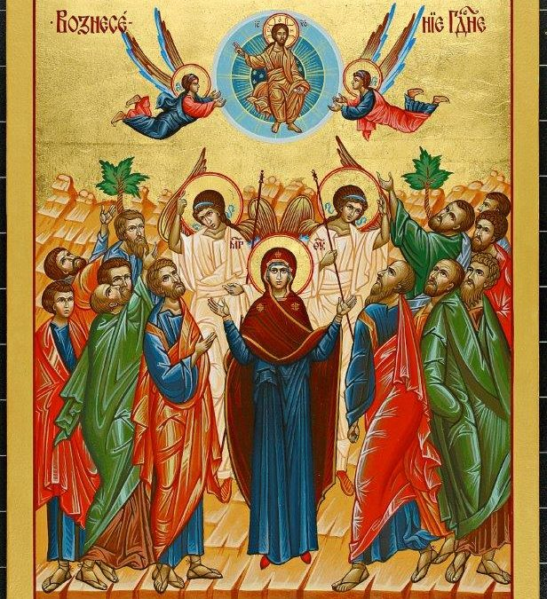 Icon of the Ascension of Our Lord