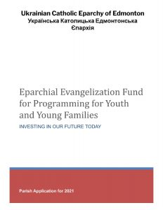 2021 Application for Youth Evangelization Fund