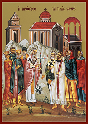 Tenth Sunday after Pentecost, Aug 1, 2021