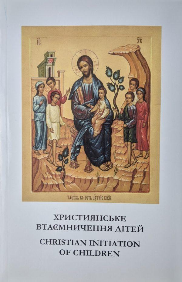 Christian Initiation of Children