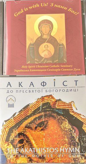 The Akathistos Hymn + God is with us: Holy Spirit Ukrainian Catholic Seminary