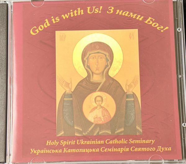 God is with us: Holy Spirit Ukrainian Catholic Seminary