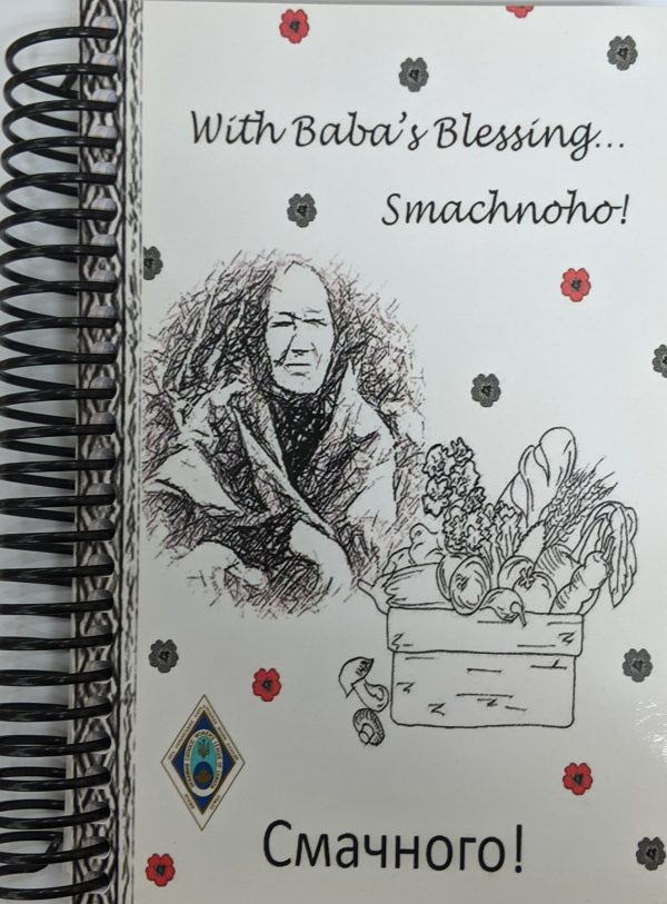 With Baba's Blessing... Smachnoho!