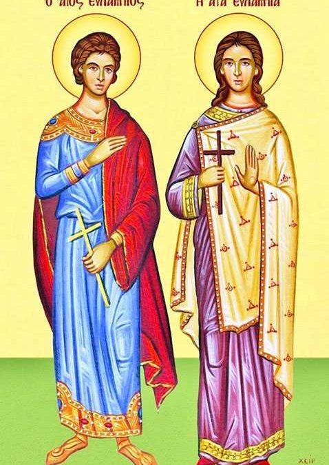 Twentieth Sunday after Pentecost; October 10, 2021.