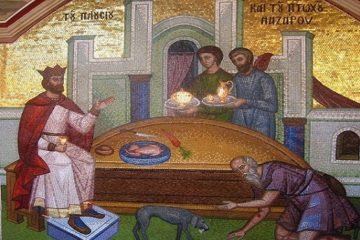 Twenty-Second Sunday after Pentecost, Tone 5; October 24, 2021