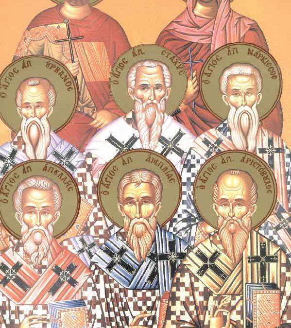 Twenty-Third Sunday after Pentecost, Tone 6; October 31, 2021